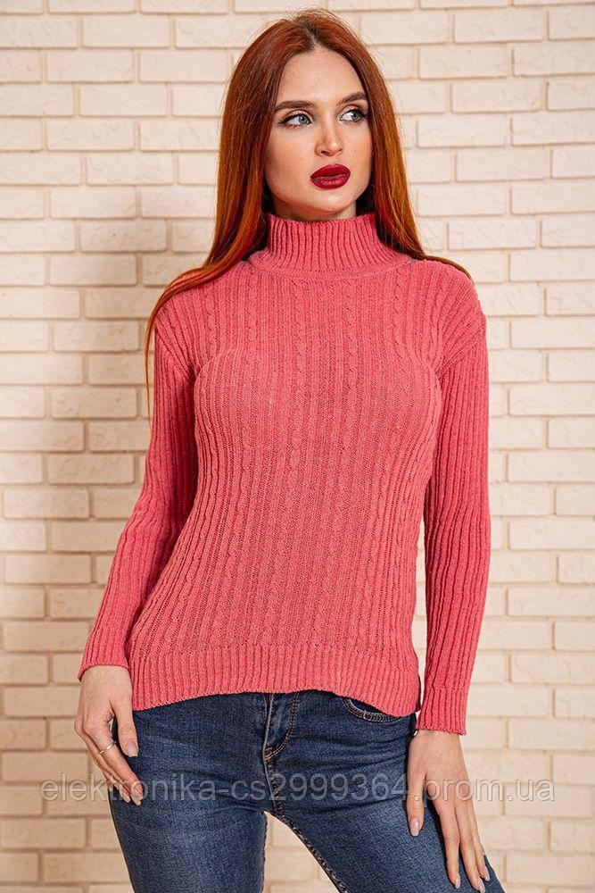 Гольф женский 117R023 цвет Розовый