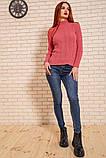 Гольф женский 117R023 цвет Розовый, фото 2