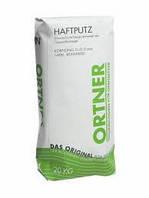 Связывающая смесь Ortner Haftputz