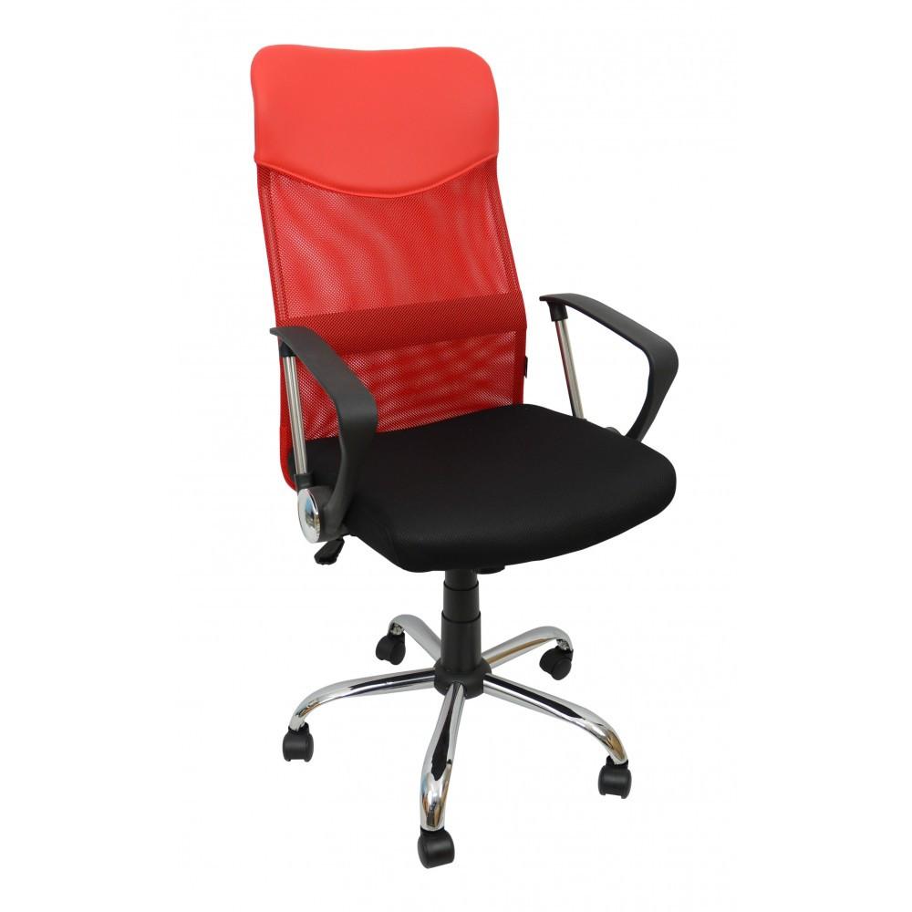 Кресло Bonro Manager красное 2шт