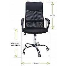 Кресло Bonro Manager красное 2шт, фото 3