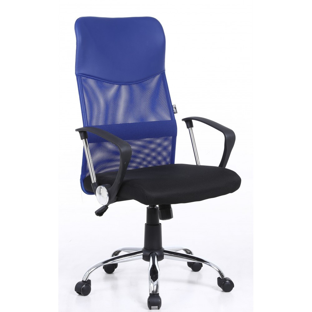 Кресло Bonro Manager синее 2шт