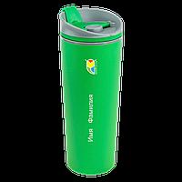 Именная термокружка 1060 Зеленая (FTTG1060GREEN)