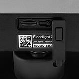Автономная система охраны периметра  GV-094-GM-DIG20-20, фото 4