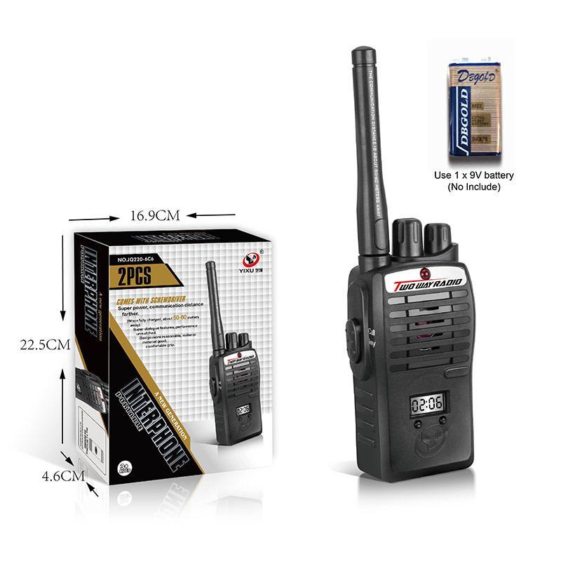 """Рация батарейках YIXU """"Interphone"""" в коробке JQ220-6C6"""