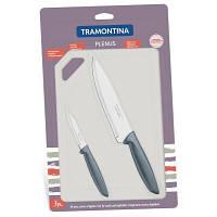 Набор ножей Tramontina Plenus 3 предмета (с досточкой) Grey (23498/614)