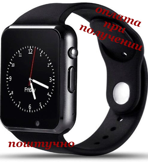 Смарт smart фітнес браслет трекер розумні годинник як Apple Smart Series Watch A1 російською ПОШТУЧНО (4)