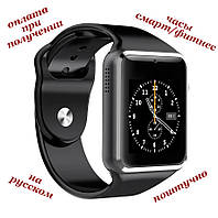 Смарт smart фітнес браслет трекер розумні годинник як Apple Smart Series Watch A1 російською ПОШТУЧНО (5), фото 1