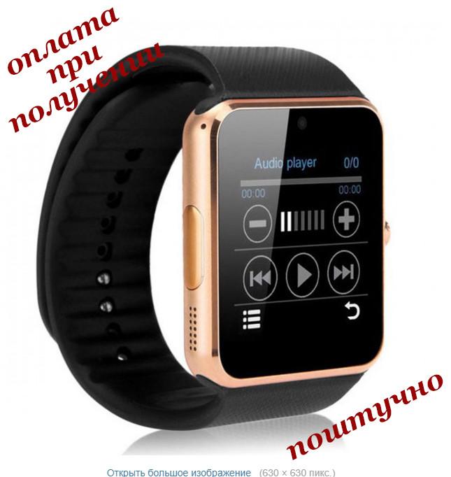 Смарт smart фитнес браслет трекер умные часы как Apple Smart Series Watch A1 на русском ПОШТУЧНО (8)