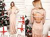 Платье женское 070ол