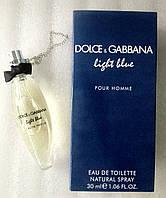 "Мини-парфюм для мужчин ""D&G"" D&G Light Blue Pour Homme (30 мл)"