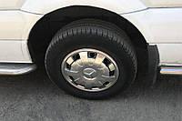 Колпаки из нержавейки Лепестки (1 катк., 4 шт) Volkswagen Crafter 2006-2017 гг. / Хром колпаки Фольксваген, фото 1