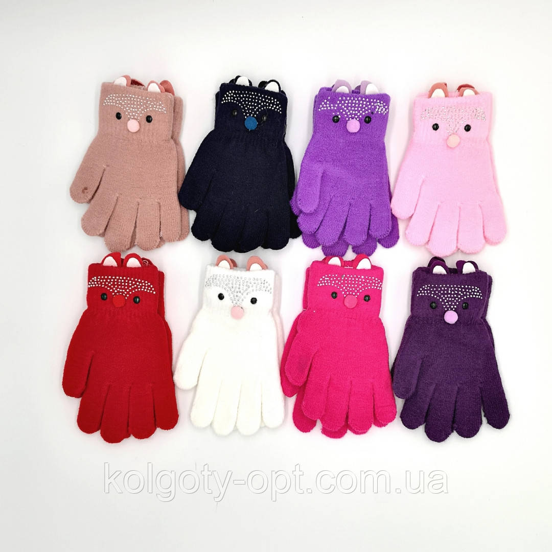 Перчатки для девочек трикотаж с аппликациями