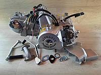 Двигун 125 на мопед автомат Дельта ,Альфа, Актив