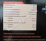 Пила торцювальна ІЖМАШ ІПТ-2000, фото 7