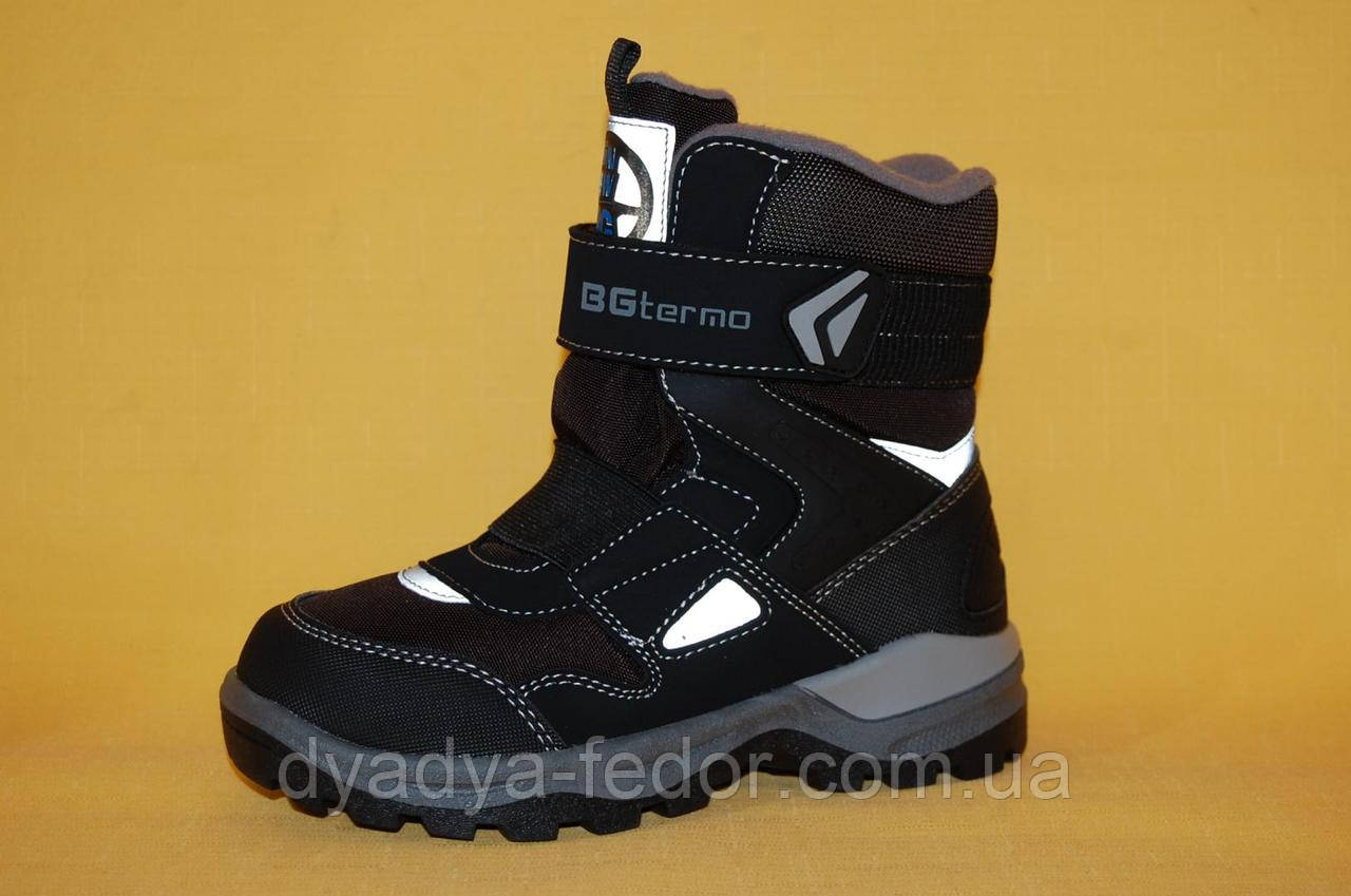 Детская зимняя обувь Термообувь B&G Украина 21804 Для мальчиков Черный размеры 30_35