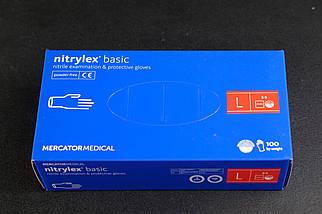 Перчатки нитриловые Mercator Medical, цвет Синий, Размер L (100 шт.), фото 2