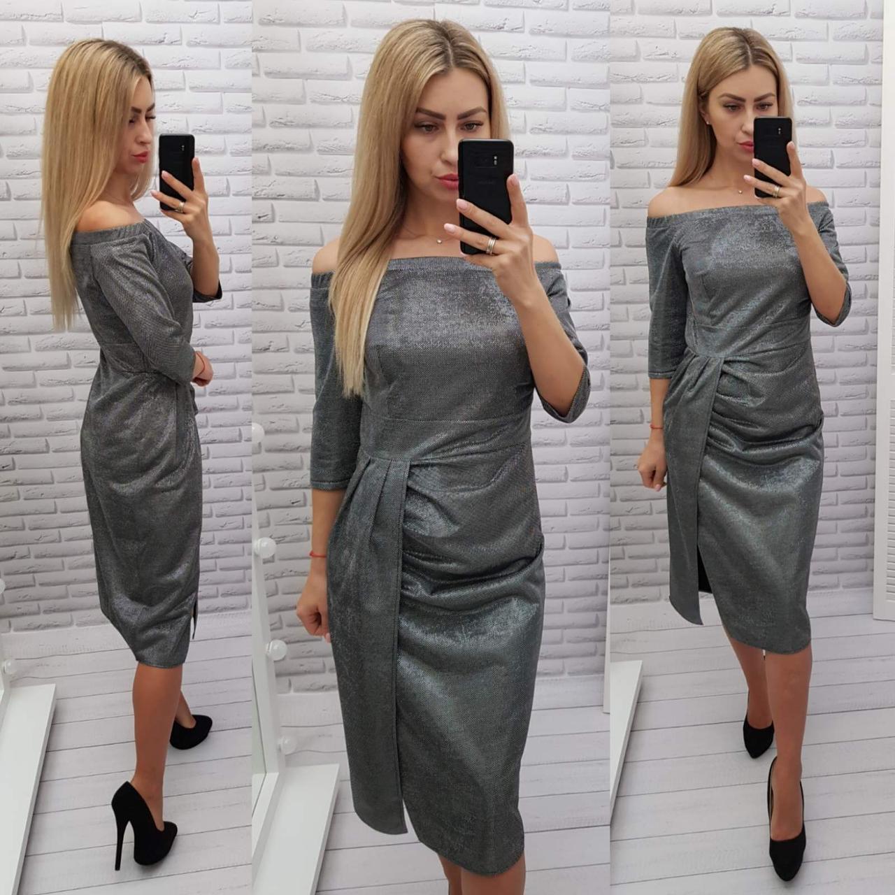 Новогоднее платье, арт 409, цвет металлик