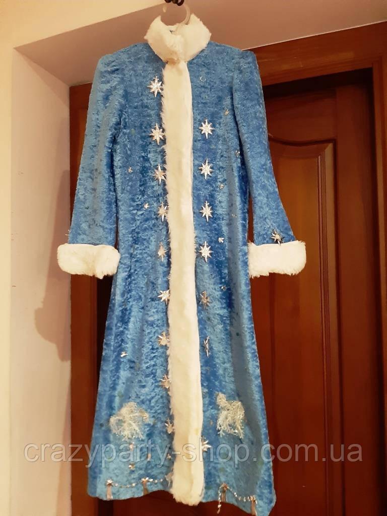 Карнавальный костюм детский Снегурочка   б/у