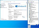 HP Elite X2 1012 G1 m3-6Y30/4GB/128GB SSD/FHD IPS/4g #1315, фото 8