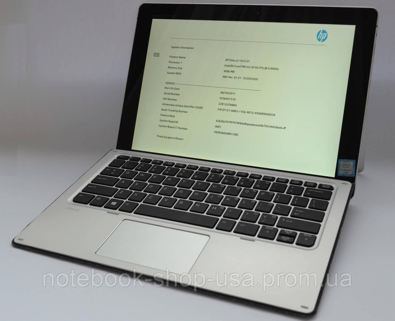 HP Elite X2 1012 G1 m3-6Y30/4GB/128GB SSD/FHD IPS/4g #1315