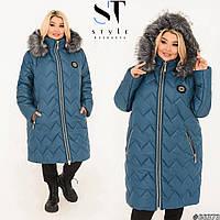 Стильное стеганое пальто с капюшоном Размеры 50-52, 54-56, 58-60