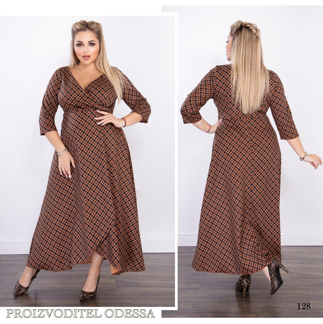 Платье длинное имитация на запах принт французский трикотаж 48,50,52,54,56,58,60,62,64,66