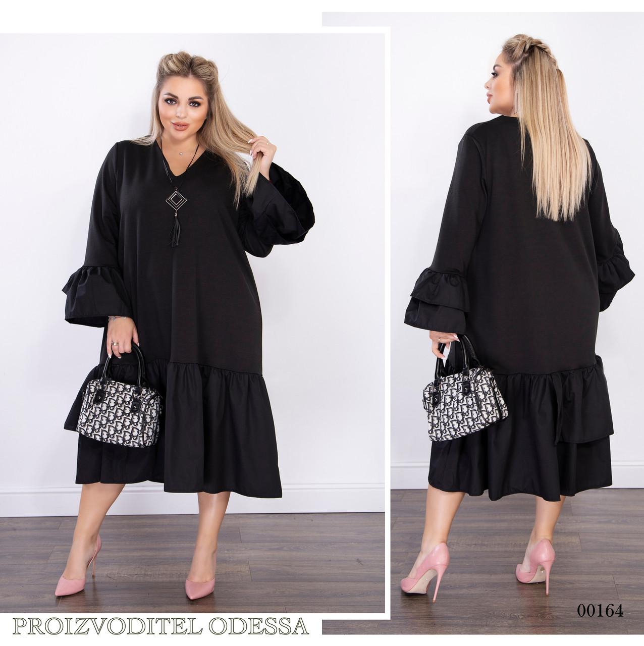 Платье стиль боххо двухнитка+коттон 48-52,54-58,60-64