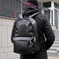 Мужской городской рюкзак Philipp Plein RTF-1 logo