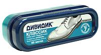 Губка Дивидик Классик для обуви Бесцветная