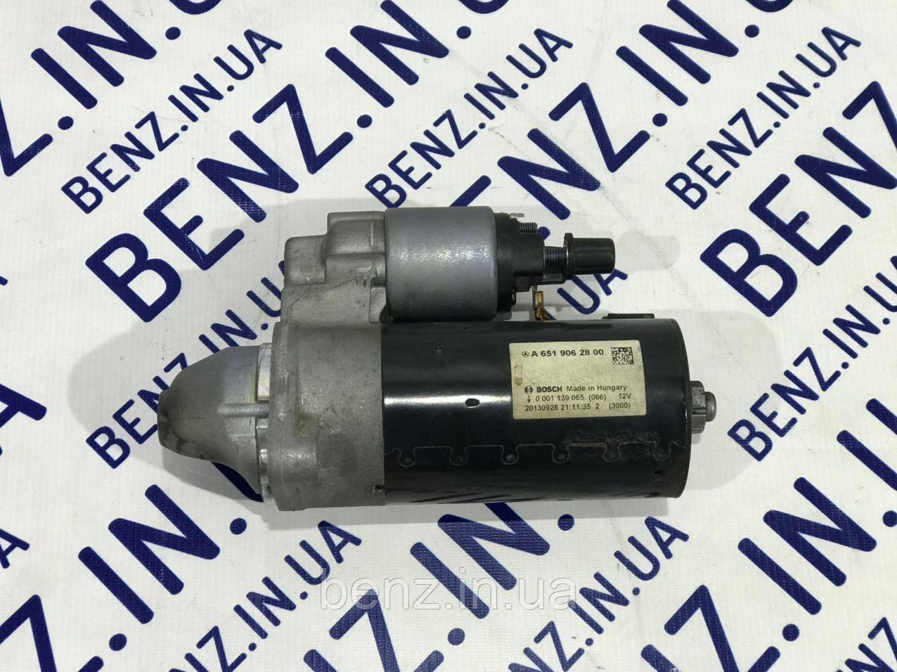 Стартер Mercedes 2.2 CDI, OM651 W212/W204/W222/C207/W221/W906 A6519062800 / A651906430080