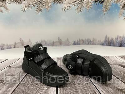 Зимние ботинки подростковые, зимние кроссовки для мальчика, черные кожа,р.33-38, ЗМ-252