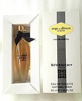 Мини-парфюм женский Givenchy Ange ou Demon Le Secret (30 мл)