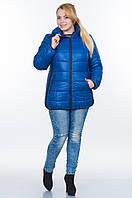 Куртка зимняя № 25 синий р. 50-54