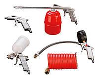 Покрасочный набор 5 шт., пистолет-распылитель верхний бачок, промывочный пистолет, пистолет продувочный,