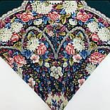 Восходящее солнце 1920-9, павлопосадский платок шерстяной  с шелковой бахромой, фото 5