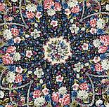 Восходящее солнце 1920-9, павлопосадский платок шерстяной  с шелковой бахромой, фото 8