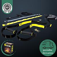 Петли TRX тренировочные подвесные функциональные с подвижным блоком ТRX P5 Pro System Черный-желтый (82381-P5)