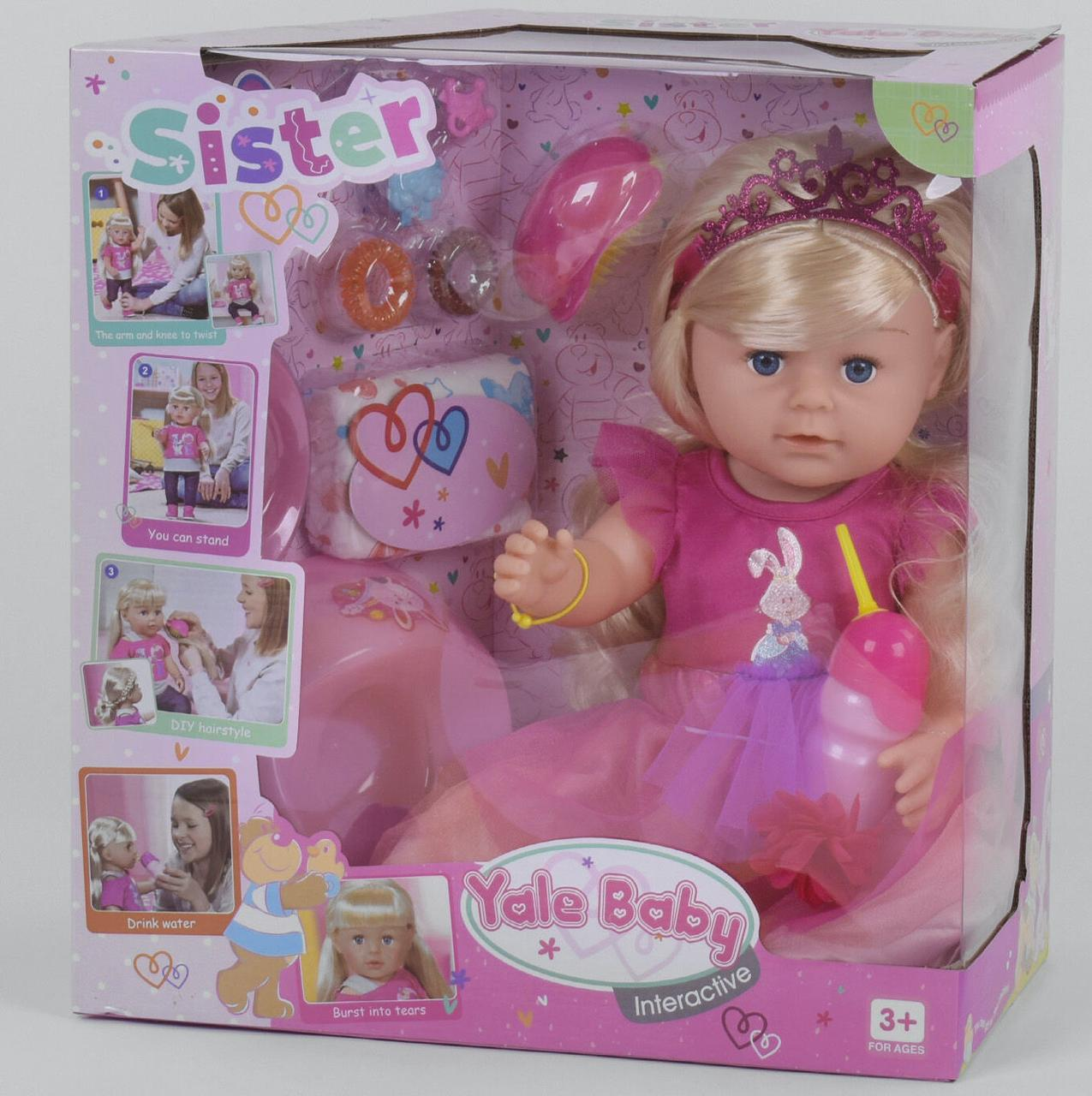 Кукла Сестричка BLS 007 R