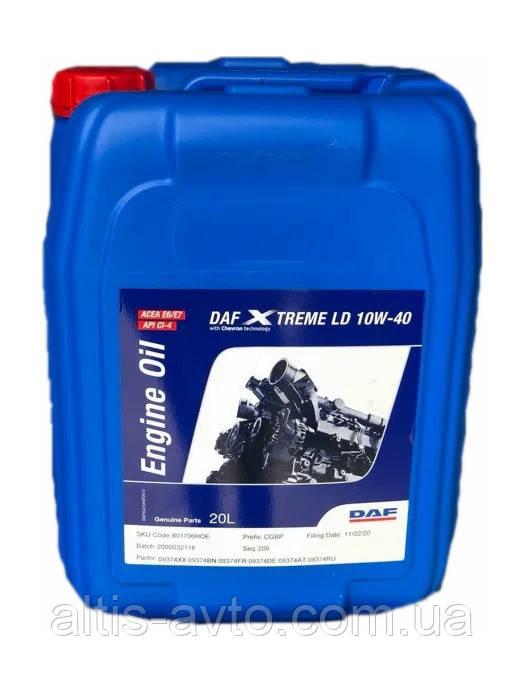 Моторное масло DAF оригинал 10W40 бочка 20 литров