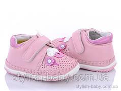 Детская обувь 2020 оптом. Детские пинетки бренда Clibee - Doremi для девочек (рр. с 17 по 20)