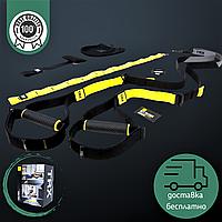 Петли TRX тренировочные подвесные функциональные для тренировок дома ТRХ P4 PRO Черный-желтый (82285-P4)