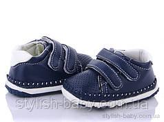 Детская обувь 2020 оптом. Детские пинетки бренда Clibee- Doremi для мальчиков (рр. с 17 по 20)