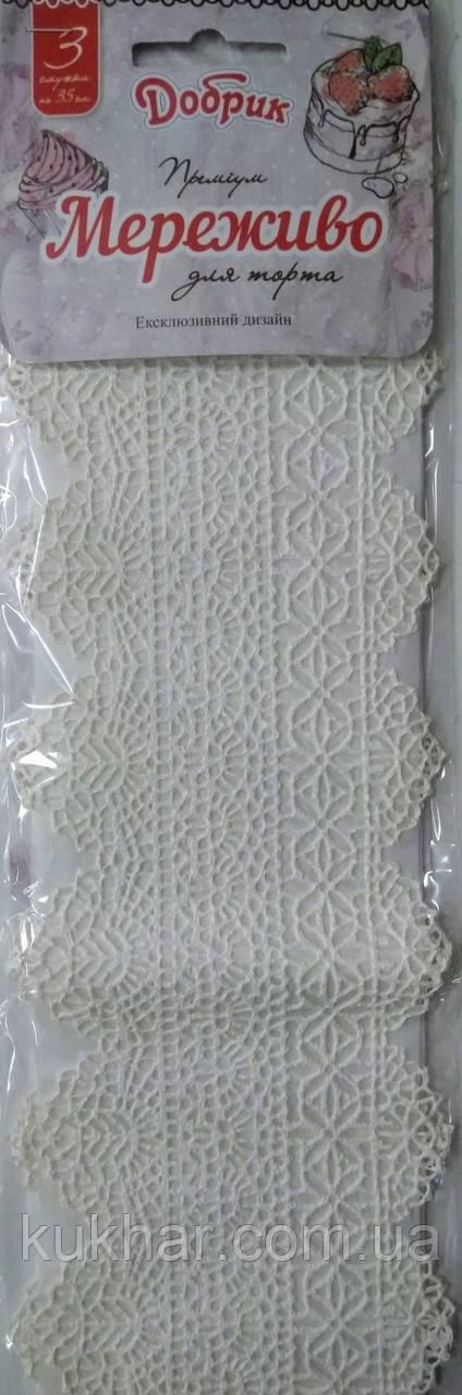 Мереживо для торта Преміум №2 біле