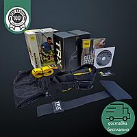 Петли TRX тренировочные подвесные функциональные для тренировок дома TRX P6 Home Gym Черный-желтый (82286-P6)