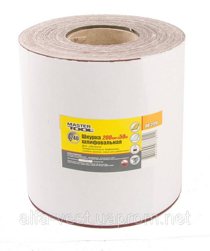 Шкурка шлифовальная на тканевой основе Р240 200 мм*50 м MASTERTOOL 08-2724