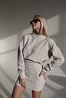 Костюм Барби бежевый кофта+юбка