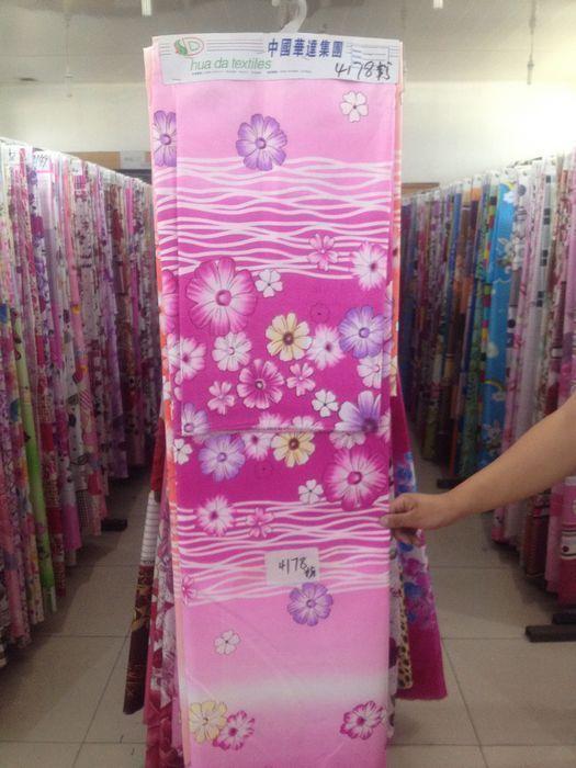 Ткань  для постельного белья и пошива одеял  (Ромашки на розовом)