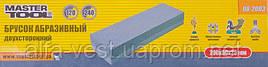 Брусок абразивный двусторонний 200*50*25 мм, зерно 120/240 MASTERTOOL 08-2003
