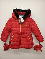 Стеганная легкая и теплая зимняя куртка на байковой подкладке, George.